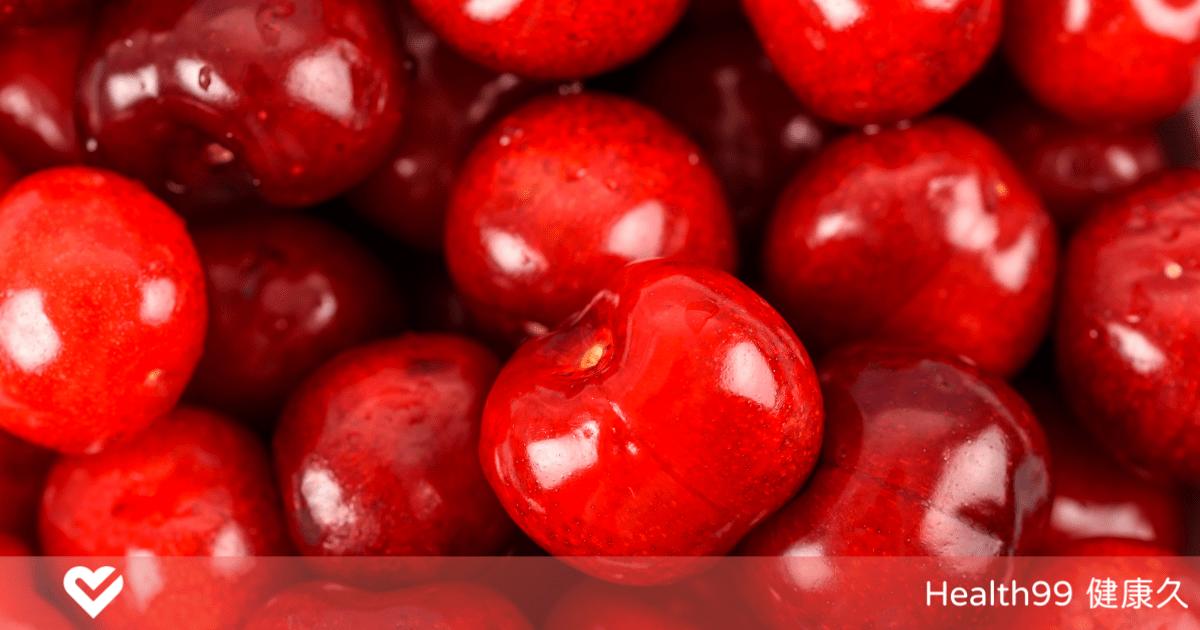 You are currently viewing 【孕婦飲食】孕婦可以吃櫻桃嗎?注意事項看這裡