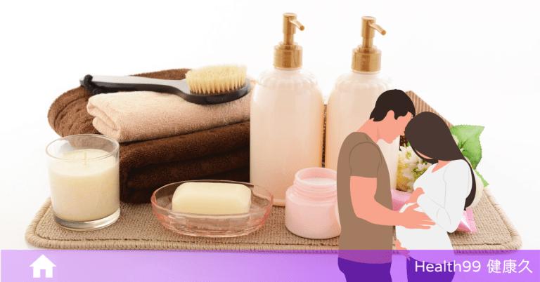 Read more about the article 【育兒知識】準爸媽洗澡保養必須知道的事!這些成分都不友善,你都知道了嗎?