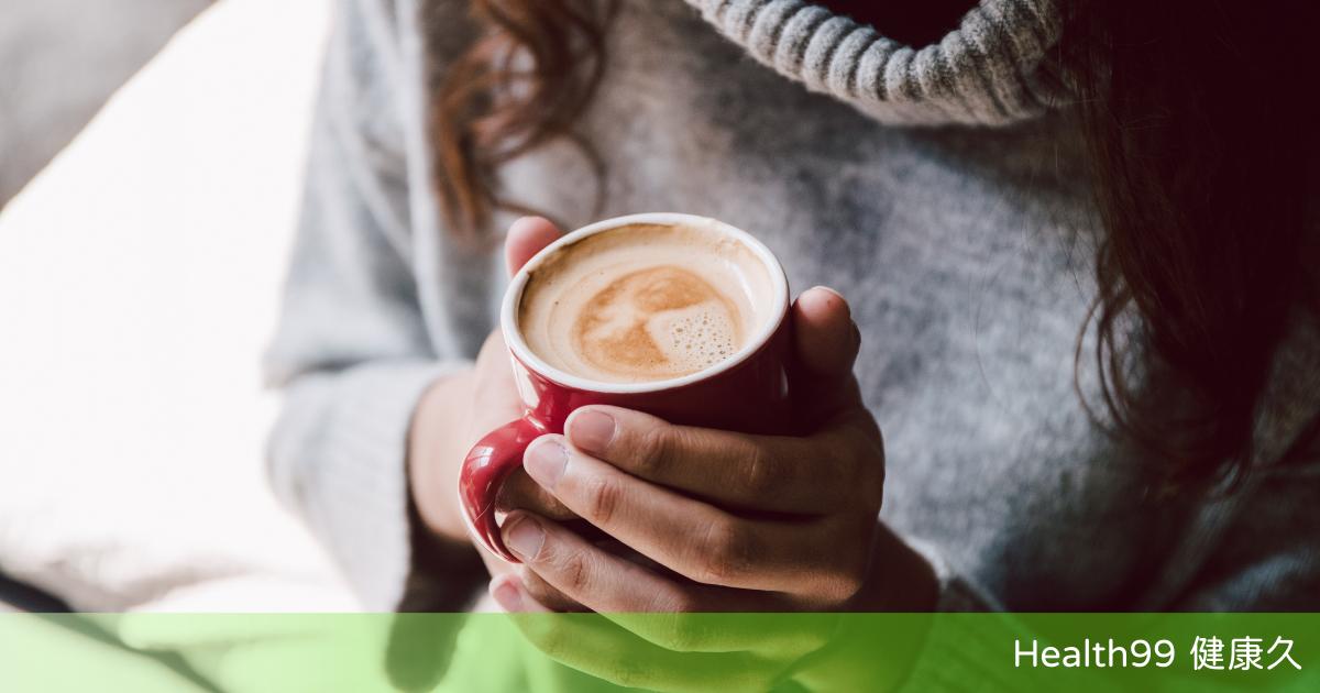 You are currently viewing 咖啡不宜過量但是應該適當!9個理由告訴你為什麼「適量」的咖啡對你有好處!
