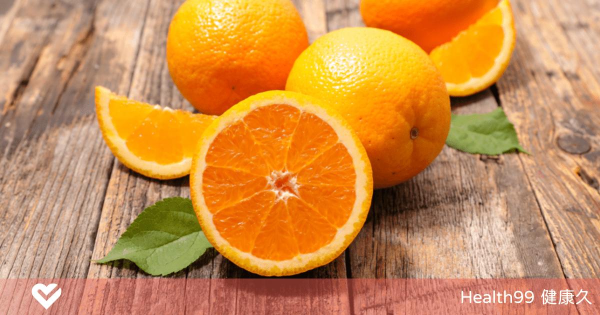 【孕婦禁忌】孕婦可以吃橘子嗎?吃橘子的好處多多你知道嗎?