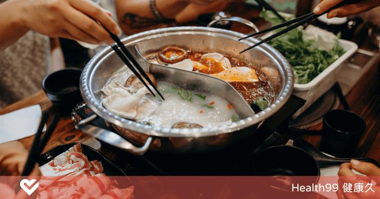 【孕婦禁忌】懷孕可以吃火鍋嗎?最好少吃,如果能不吃最好?