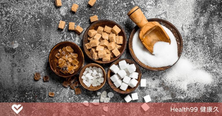 【孕婦禁忌】懷孕可以吃「糖」嗎?適量吃有益健康,多食無益!