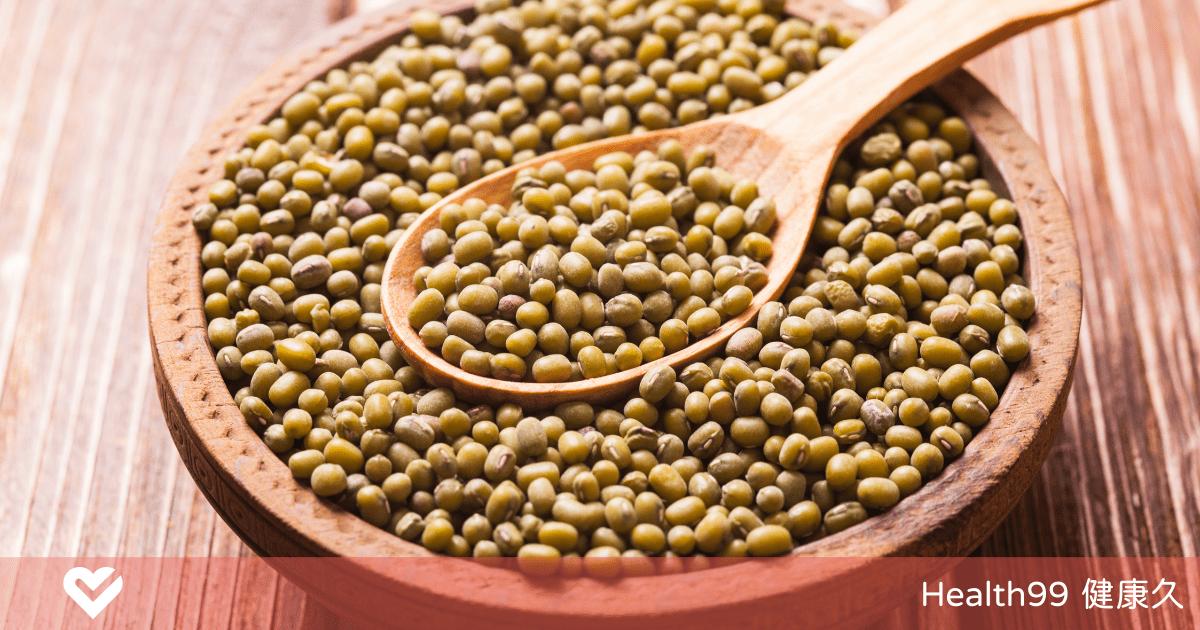 【孕婦禁忌】懷孕可以吃綠豆嗎?喝綠豆湯的2大好處以及注意事項你知道嗎?