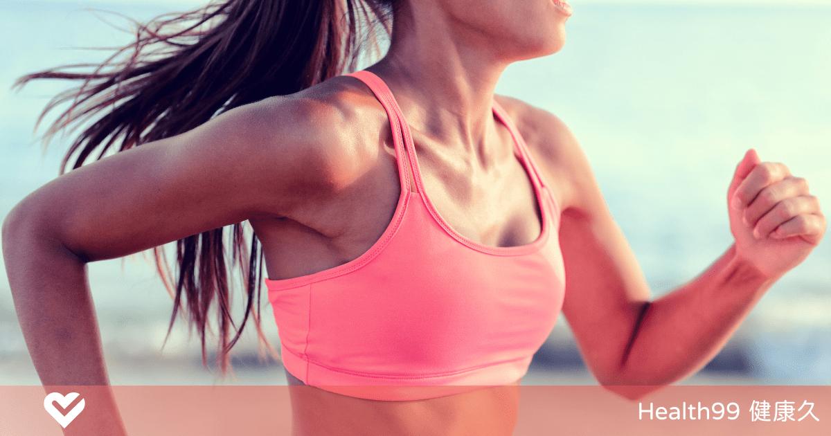 如何正確的挑選「運動內衣」?避免胸部下垂,五大選擇重點你必須要知道!