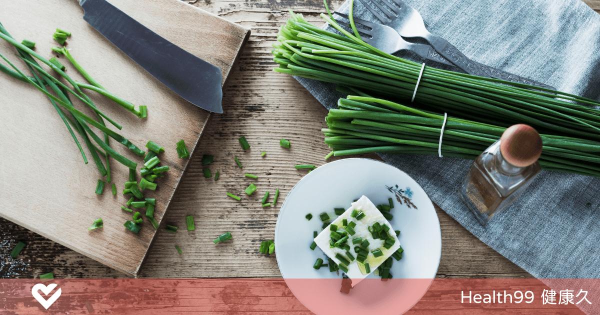 【孕婦禁忌】孕婦可以吃韭菜嗎?適量食用可殺菌而且有益!