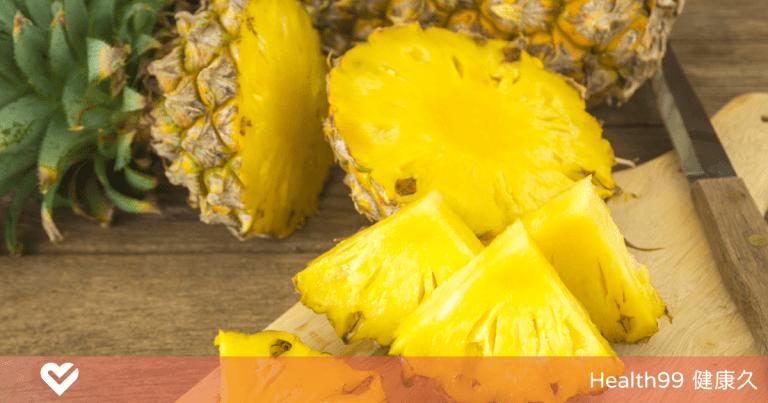 【孕婦禁忌】孕婦可以吃鳳梨嗎?鳳梨的六大營養好處