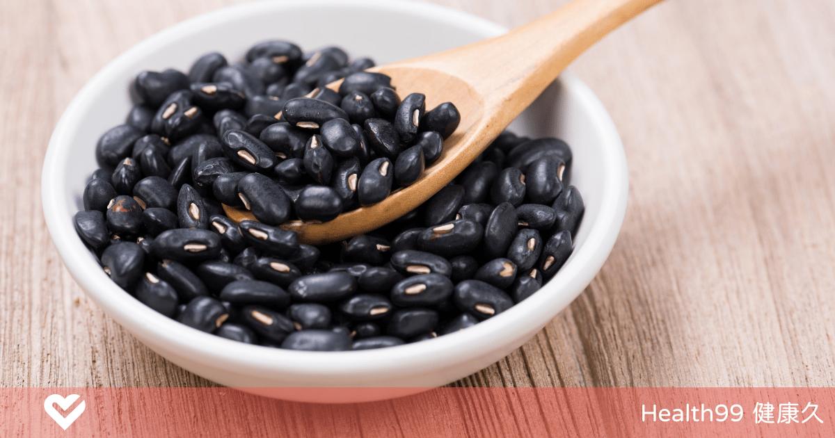 【孕婦禁忌】懷孕可以吃黑豆嗎?黑豆僅應「吃適量」以及注意事項你知道嗎?切忌生吃!