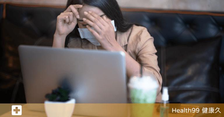 COVID-19基本訊息:2019冠狀病毒多久會出現症狀?如果我有症狀該怎麼辦?