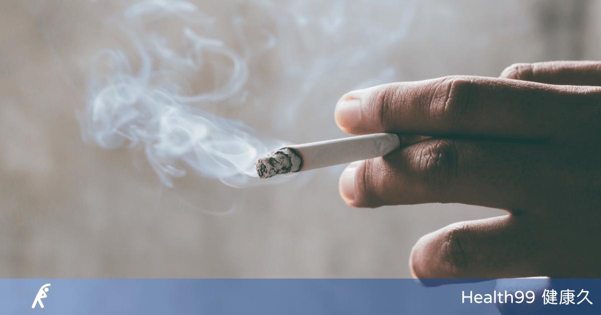 什麼是二手菸