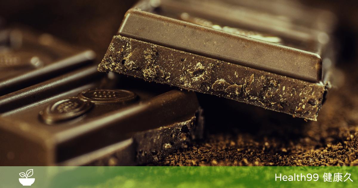 【成份功效】減肥竟然可以吃黑巧克力!「可可多酚」補鐵又補血,還可以燃燒脂肪!