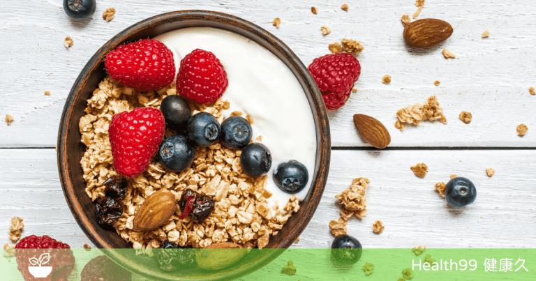 【成份功效】優格到底該怎麼吃,才能瘦身又顧腸胃?三個方法讓你減重效率提高