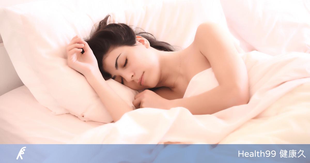 睡對了可以瘦這麼快
