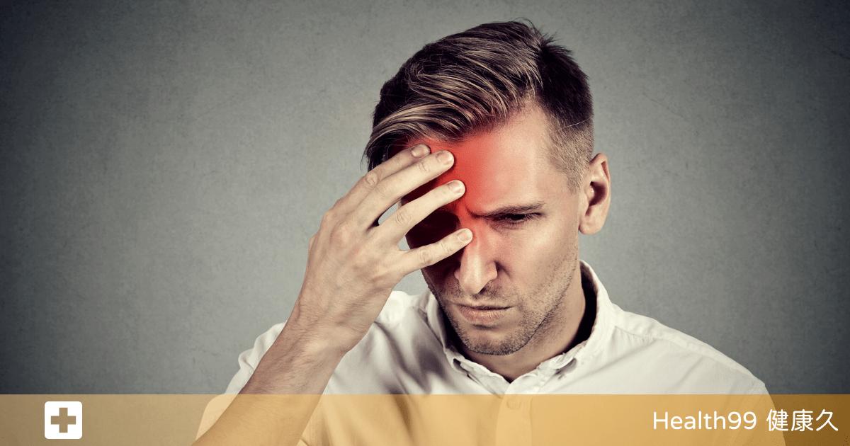 10種食物可能引起偏頭痛