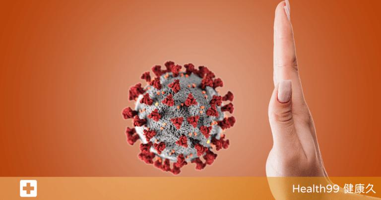 COVID-19基本訊息:2019冠狀病毒是如何傳播的?如何降低病毒的感染風險?