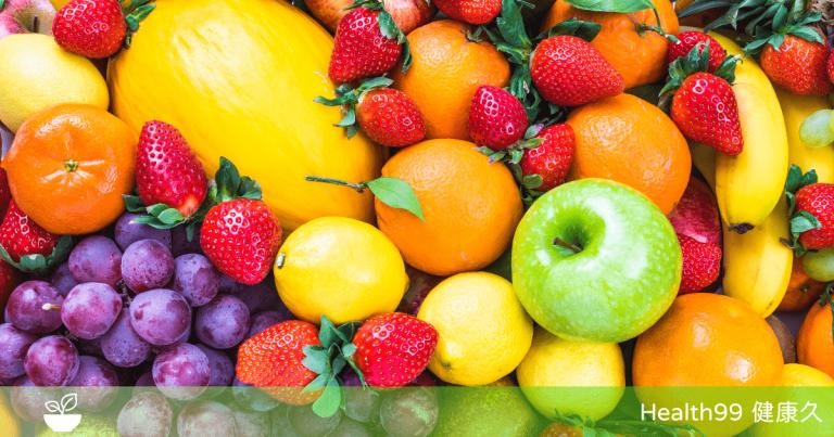 Read more about the article 減肥期間可以「隨便吃」?最適合減脂人群食用的5種水果,你知道嗎?