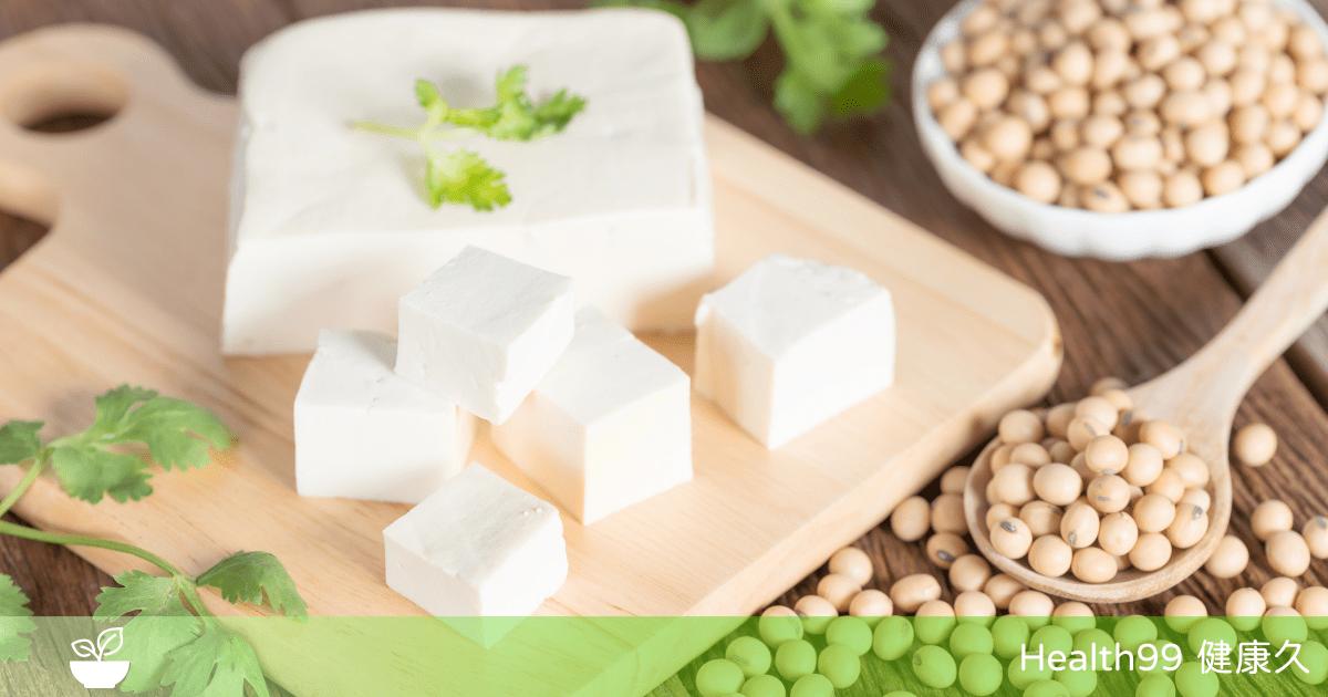 Read more about the article 【飲食營養】吃豆腐減肥嗎?長期吃會營養不良嗎?豆腐的好處報你知!