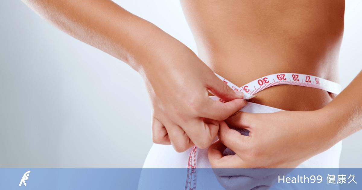 Read more about the article 減肥速度太快,會給身體帶來許多危害,這些減肥建議要記住
