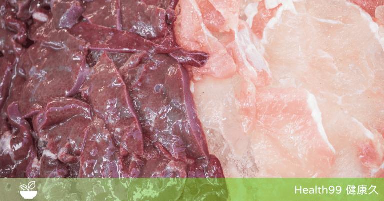 Read more about the article 紅肉 VS 白肉,減肥吃哪一種比較好?哪一種比較有營養呢?