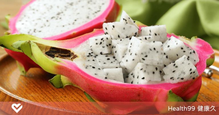 Read more about the article 【月經飲食】經期時能吃火龍果嗎?火龍果具有豐富營養,平時就應多吃?