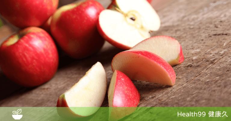 Read more about the article 【飲食營養】蘋果生吃熟吃效果大不同,吃蘋果的6大好處看過來